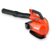 Echo DPB-600 Battery powered handheld blower (without battery & charger)